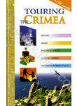 Touring the Crimea